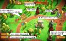 2人でPixelJunk Monsters 2攻略 ┃操作・システム解説とプレイ感想